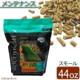 賞味期限:2022/4/2【ラウディブッシュ】デイリーメンテナンス スモール44oz(1.25kg)