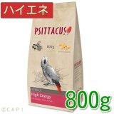 賞味期限:2021/9/30【PSITTACUS】メンテナンスハイエナジー フォーミュラ(800g)