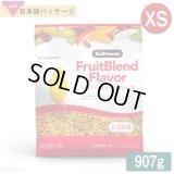 賞味期限:2021/5/31【ズプリーム】フルーツブレンド XSカナリア・フィンチ 2#(907g)